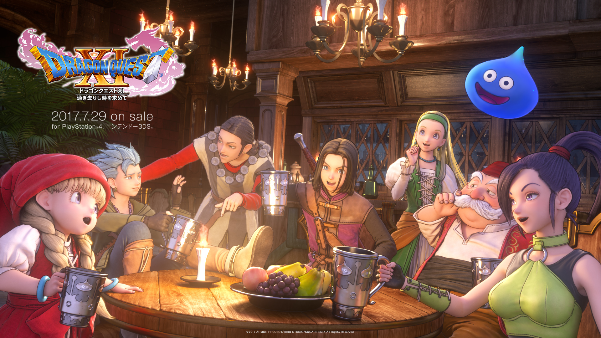 Introducing the charm of the latest Dragon Quest 11 of the